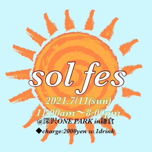 sol fes 【太陽のフェスティバル】in 鎌倉